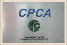 鑫蓝电子CPCA证书