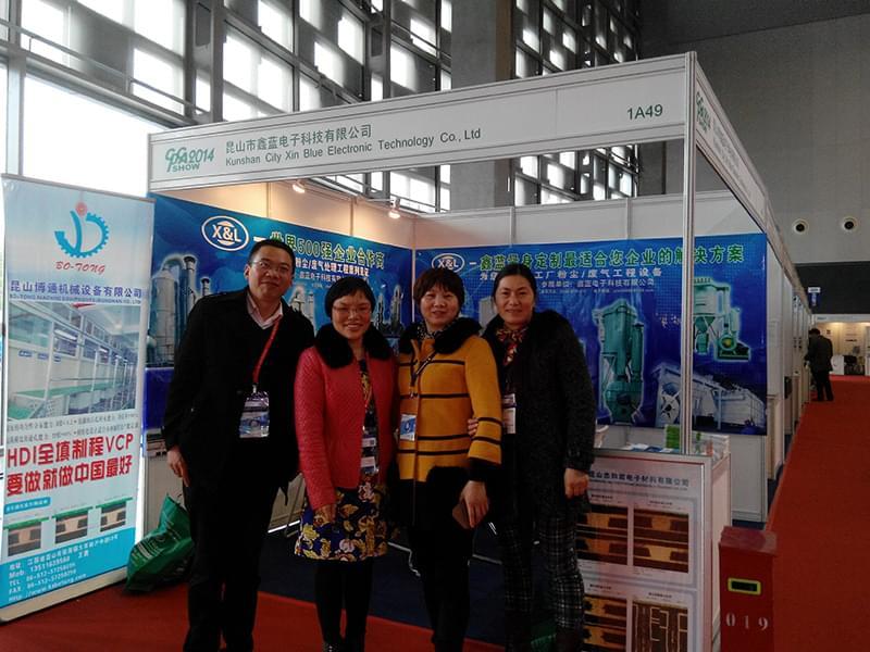 CPCA 2014 上海展