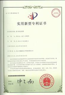集尘机电控箱专利