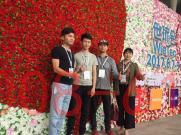 2017上海世环会