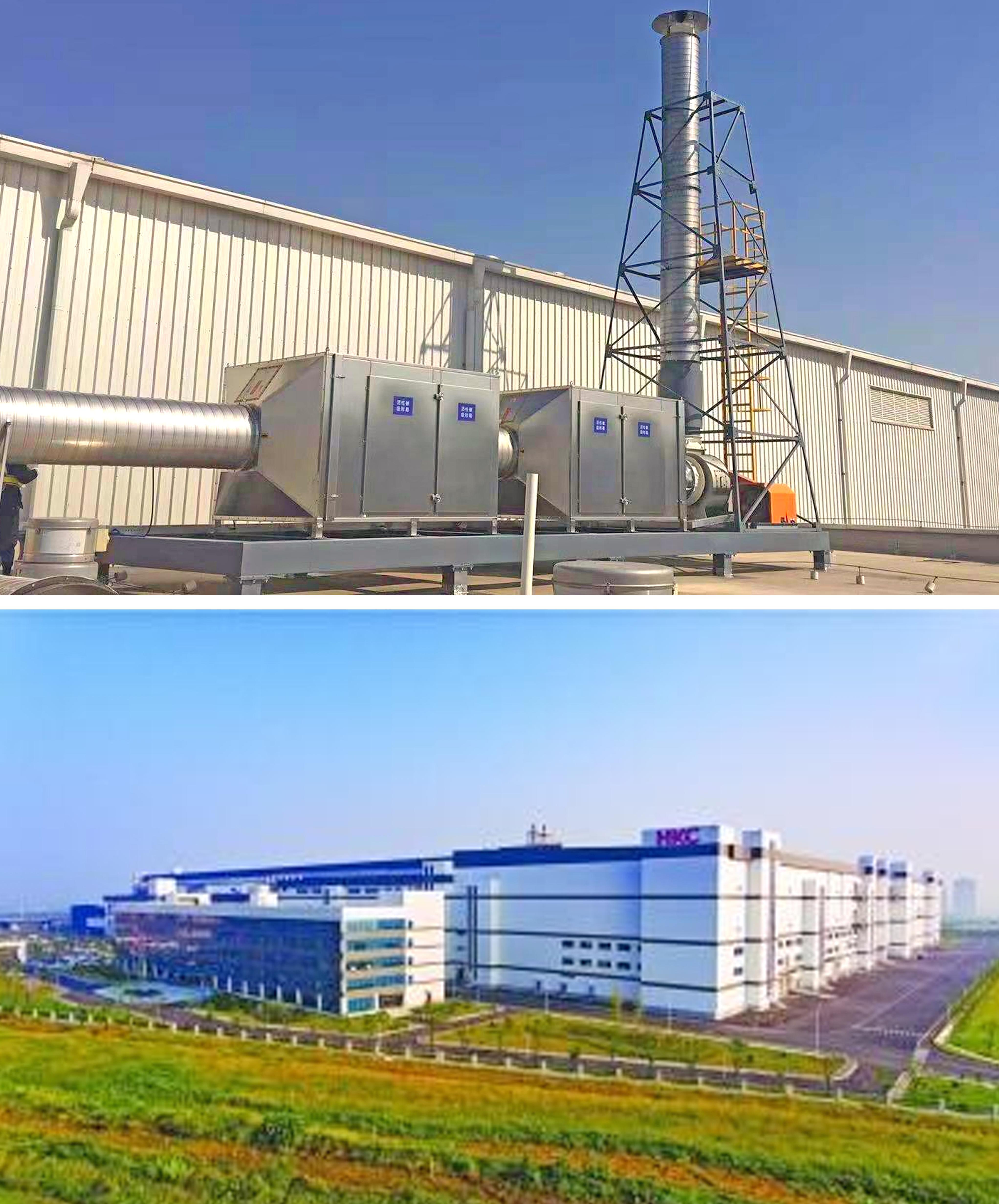 南京家用电器有机废气处理工程案例
