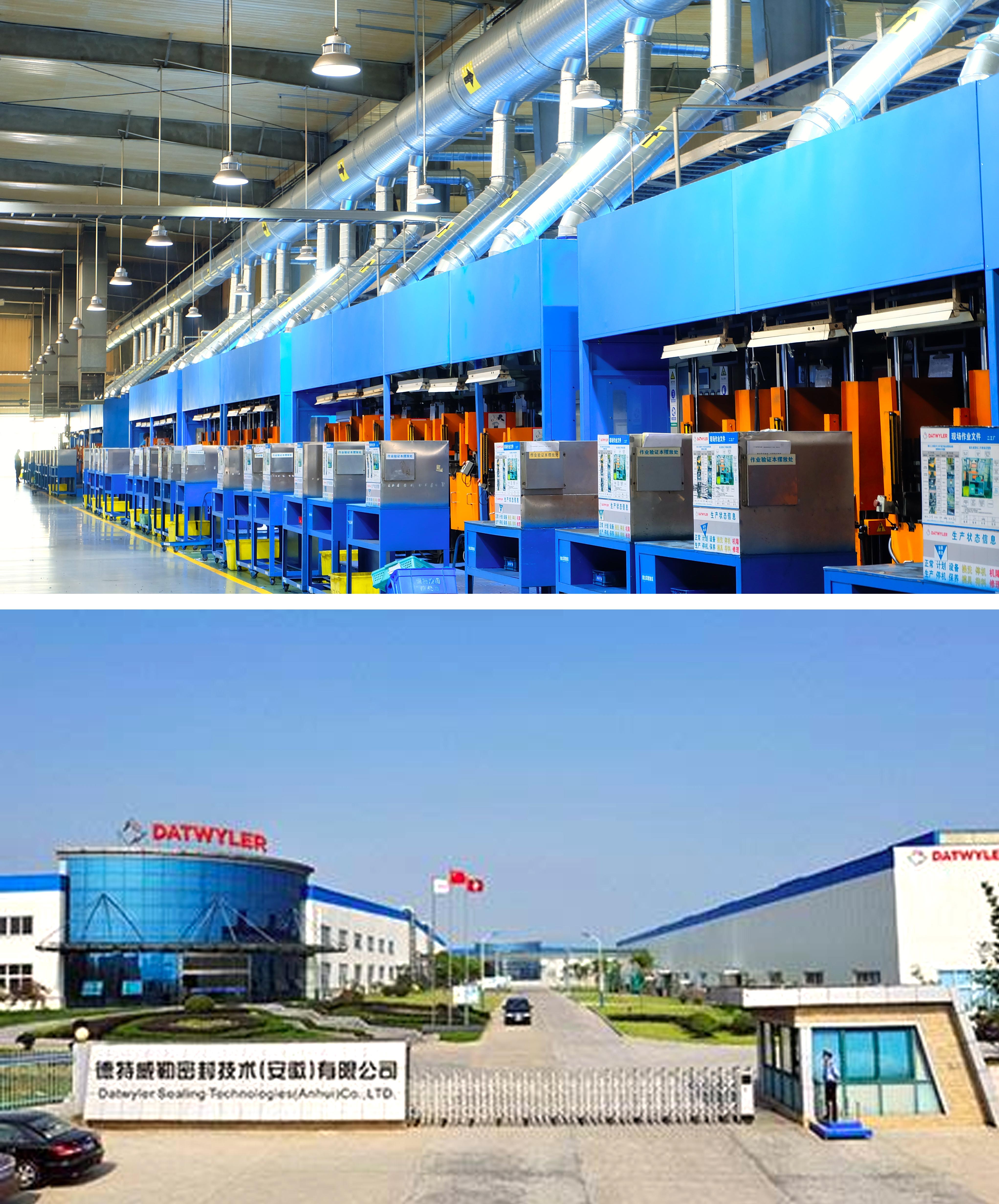 安徽橡胶行业注塑有机废气处理工程案例