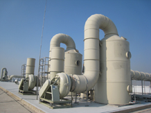 化工厂废气处理工程