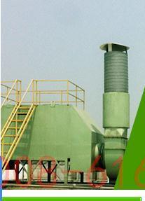 塑料制品厂废气粉尘处理有效工艺和合理方案