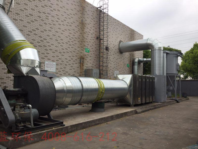 上海VOCs废气处理工程