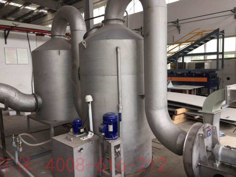 南京垃圾焚烧站废气处理工程