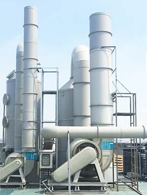 昆山化工废气处理工程