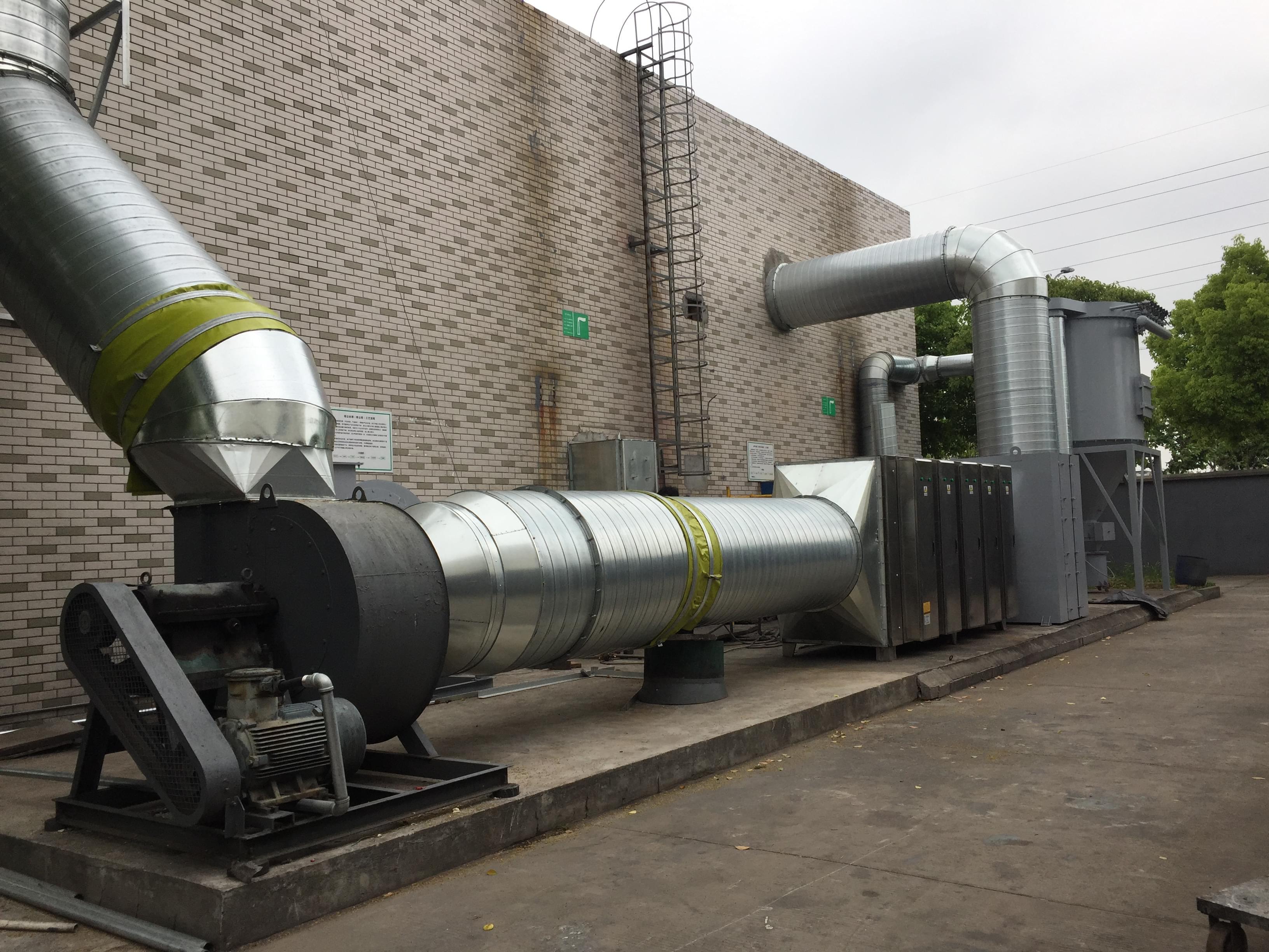 昆山大型油墨厂废气处理工程