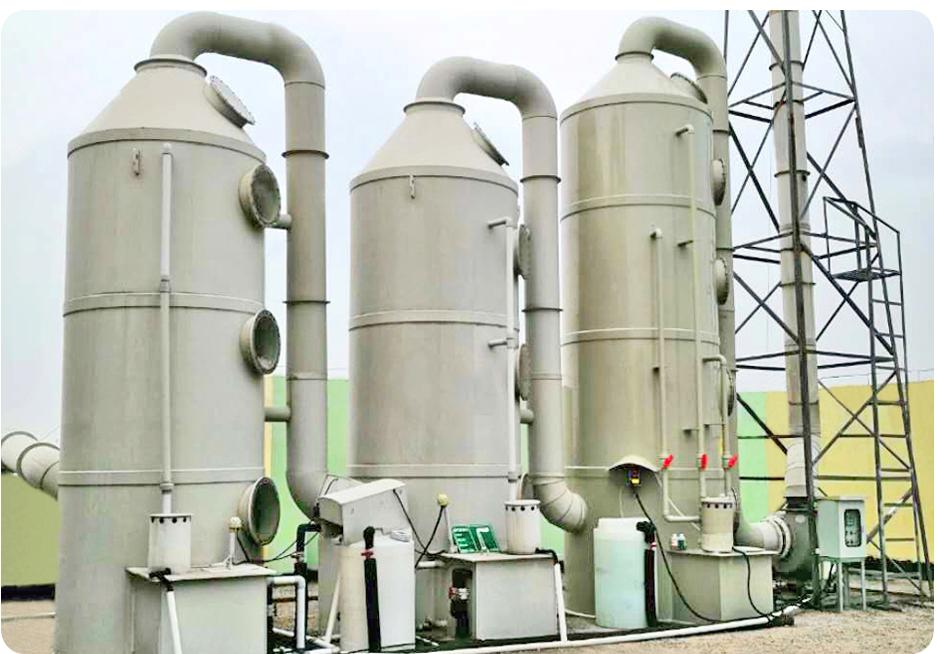 制药厂废气处理:碱性洗涤塔+活性炭吸附
