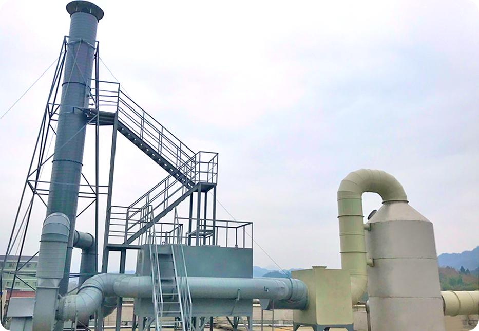 化工厂废气处理