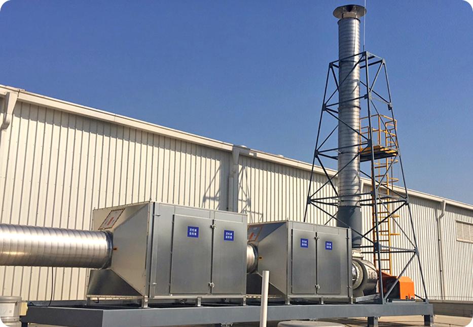 SMT废气处理设备