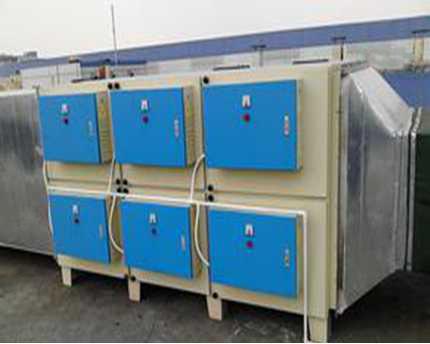 高效UV光解废气处理设备